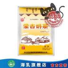 两件包邮 海乳炒米奶茶 甜味 鲜奶熬制 不含植脂末香精色素 500g