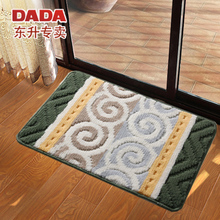 DADA大达地垫 防滑吸水 室内垫 玄关垫门垫脚垫 蹭蹭垫 地毯