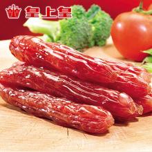 皇上皇腊肠二八腊肠8分瘦350g广式香肠腊肠 煲仔饭广州特产腊味
