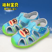 查看哈利宝贝夏季女童鞋子1-2-3岁宝宝软底学步鞋婴儿透气男童凉鞋
