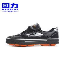 专柜正品回力经典款钉子鞋 帆布钉鞋足球鞋运动鞋WF-15 秒杀