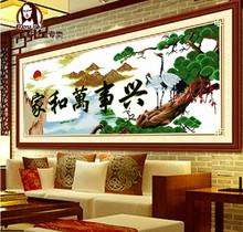 蒙娜丽莎十字绣客厅大幅画新款精准印花家和万事兴仙鹤图鹤寿延年