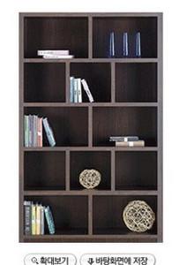 壁挂书架书柜人气排行 儿童书架书柜创意墙上壁挂架壁柜书报架杂志