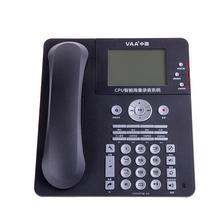 先锋录音电话机VAA-CPU310数字存储办公座机自动录音答录固话包邮
