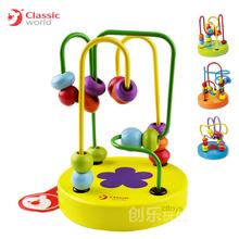 天猫中秋月德国可来赛0-1岁宝宝木制绕珠串珠玩具 益智力玩具早教