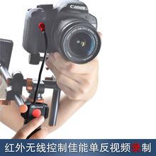 爱图仕单反红外视频录制控制器遥控器远距离无线遥控摄像V-REMOTE