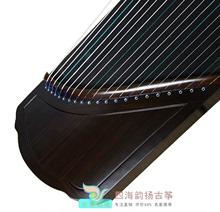 【四海韵扬】1.3米精装级黑檀考级迷你小古筝/半筝正品包邮