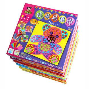 黑妞宝贝礼盒装马赛克贴画贴纸幼儿园儿童DIY手工玩具EVA立体拼图