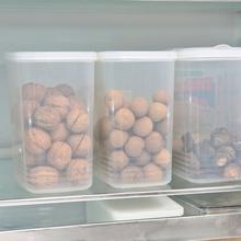 智慧夫人塑料食品密封罐厨房储物罐食品保鲜干果盒塑料收纳罐大号