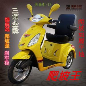 残疾人三轮代步车人气排行 君乐驰电动车三轮车双排座载人成老年休闲高清图片