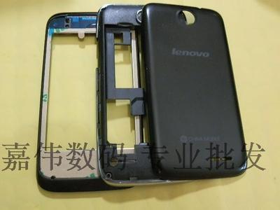 联想A278T原装外壳 机壳 手机壳 面壳 中壳 电池盖 后盖 现货特价