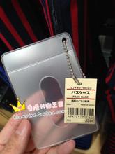 查看MUJI無印良品 PP軟膠証件套 日本進口文具 香港代購