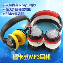 紫光电子 运动mp3播放器插卡无线跑步耳机手机电脑耳麦头戴FM收音