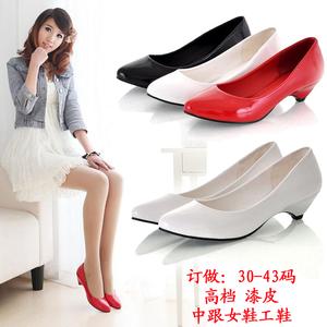 2015新款韩版女鞋单鞋子鞋潮中跟大码40-43小码女鞋30 31 32 33