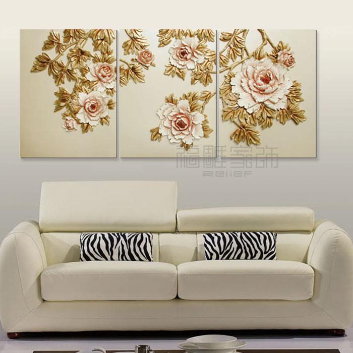 上海福雕家饰客厅现代三联画无框画树脂立体装饰画浮雕画富丽牡丹