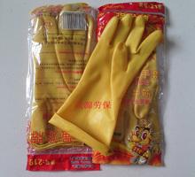 查看劳保用品厂家批发加长加厚防水洗车/碗/衣乳胶橡胶工业家用长手套