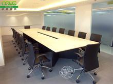 纳崴办公家具 简约现代板式条形商务大会议桌椅组合洽谈桌 培训桌