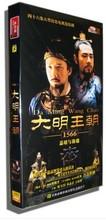 正版电视剧 大明王朝1566 盒装7DVD演员: 陈宝国, 黄志忠