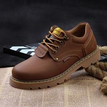 查看冬季大头皮鞋男士工装鞋低帮厚底潮加绒马丁靴真皮英伦运动休闲鞋