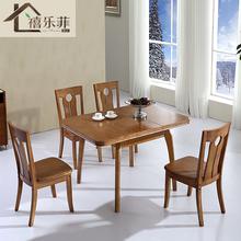 禧乐菲实木餐桌 折叠伸缩 方桌饭桌小户型 餐桌椅组合多功能桌餐