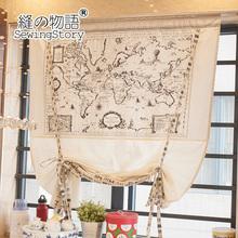 缝物语世界地图系列-棉麻窗帘门帘挂帘隔断帘扇形升降窗帘