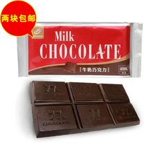查看台湾进口零食品超好吃的宏亚77牛奶黑巧克力砖块批发袋装2袋包邮