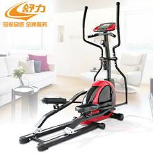 舒力豪华椭圆机电动太空漫步机 出口健身车室内健身器材动感单车