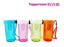 正品包邮特百惠雅致水杯310ml塑料便携防漏户外水杯带盖儿童杯子