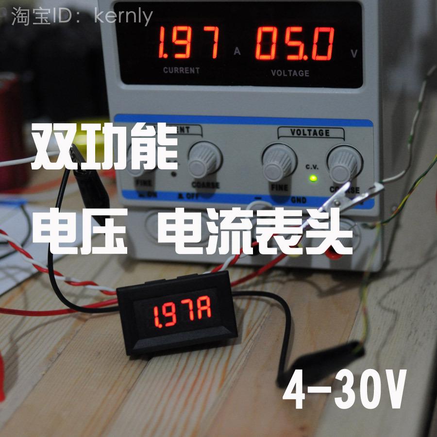 数字电流表接线图 数字电流表5a图片