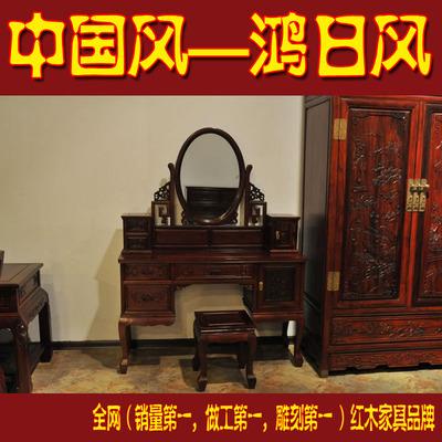 鸿日红木家具 非洲酸枝梳妆台实木 红木梳妆台化妆台凳子明清古典
