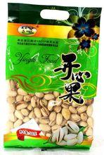 【鹰鹿食品】休闲坚果零食开心果 大颗粒无漂白 盐味 特价