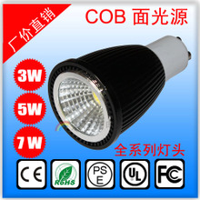 查看LED射灯COB灯杯3w 5w 7w 12V220VE27GU10GU5.3MR16插脚节能灯泡