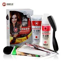 昌义生态染发剂染发膏一梳黑遮白发正品自然黑多色可选一搓黑