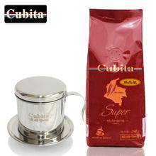 香醇cubita哥伦比亚新鲜烘焙咖啡豆250g越南不锈钢滴漏咖啡壶超值