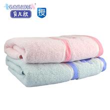 正品贝儿欣 宝宝婴儿抱被纯棉浴巾/大加厚/新生儿抱毯70*100 粉色