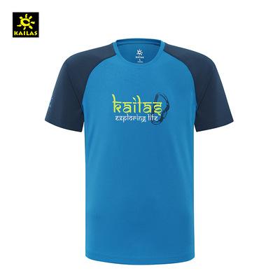 2014春夏新品 KAILAS凯乐石户外男款防晒排汗短袖速干T恤DG710120
