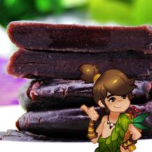 山之子千岛湖农家烤紫薯 新货500克散装烤紫薯地瓜番薯农家自制