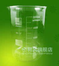 玻璃烧杯 5000ml 耐高温 加厚 实验器材 玻璃仪器 物理实验