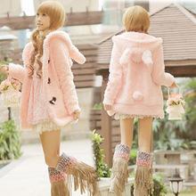 查看秋季女装新款冬装韩版可爱小熊兔耳朵冬天毛绒外套冬季学生卫衣潮