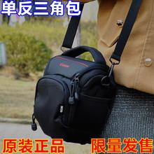 查看原装正品佳能单反相机包三角包60D 70D 5D3 100D 750D 700D摄影包