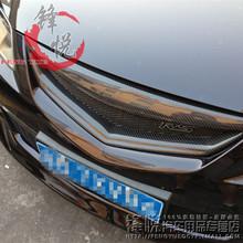 03-13款马自达6中网 马自达6碳纤无标中网 轿跑空心中网 碳纤中网