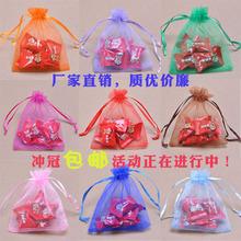 查看纯色纱袋 首饰品袋单色化妆品圣诞礼品袋包装袋子 喜糖袋珠光批发