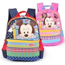 查看开学礼物 新款正品可爱卡通幼儿园书包 男童女童学前班 双肩背包