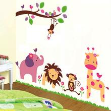 查看欢乐动物园墙贴 幼儿园墙壁贴纸客厅卧室贴图儿童房间装饰贴画