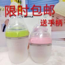 查看美国海淘-Comotomo可么多么全硅胶防胀气母乳感奶瓶  手柄拍即送