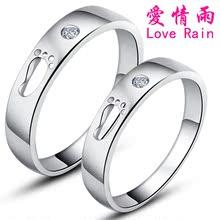 热卖爱情雨爱的足迹纯银情侣戒指韩版男女对戒银饰戒指促销