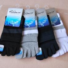 5双装 梦娜男袜五趾袜 经典男士棉袜 抗菌防臭舒适五指袜男袜子