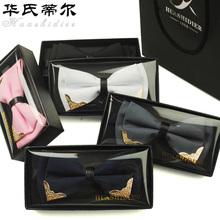 【礼盒装包邮就今天】时尚高档领结男女结婚演出韩版英伦新郎