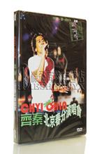 查看我是歌手 齐秦 2003年北京春分演唱会 《大约在冬季》1DVD