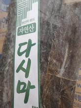 查看韩国进口海带 海带板干海带海带片100g 海带零食海味即食干货批发